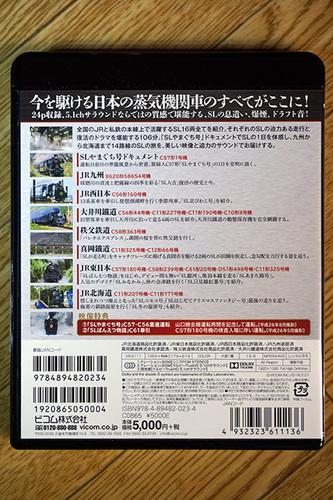 BD04_DSC00951.JPG