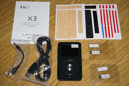 FiioX303_DSC00685.JPG