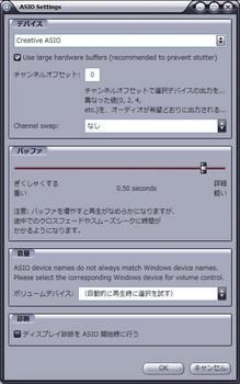 JRiver1703.jpg