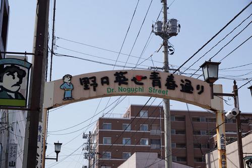 aizu114s_DSC05120.jpg
