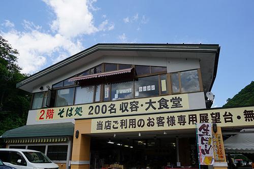 aizu210s_DSC06495.JPG