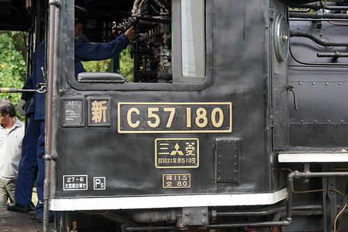 aizu218s_DSC05352.JPG