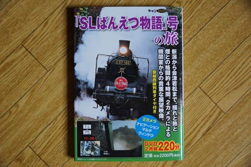 aizu401S_DSC05947.jpg