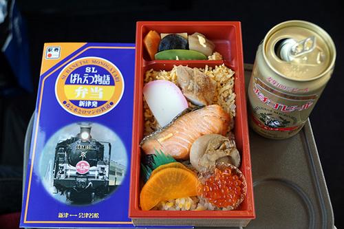 aizu406s_DSC03532.JPG