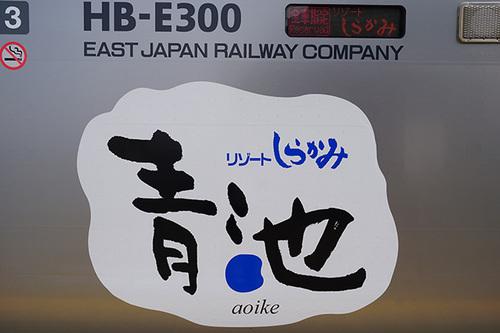 aomori507s_DSC02421.JPG