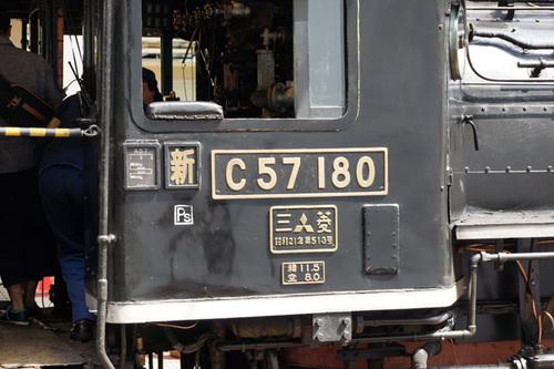 banetsu109_DSC02679.jpg