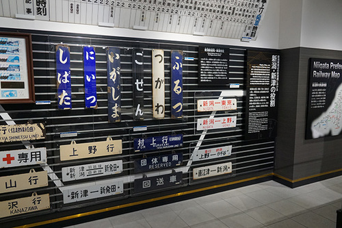 banetsu109s_DSC09786.JPG