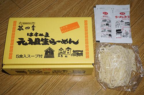 banetsu221s_DSC02755.JPG