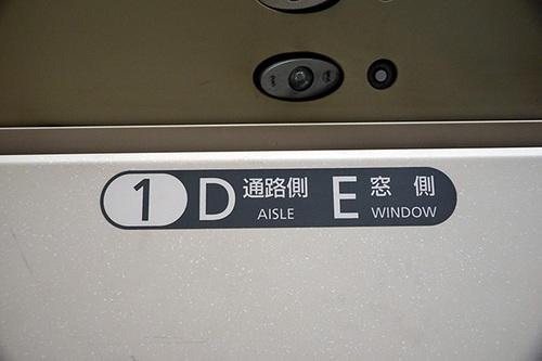 banetsu320s_DSC00084.JPG