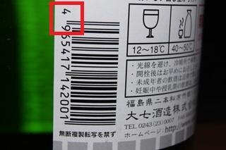 barcode1.jpg