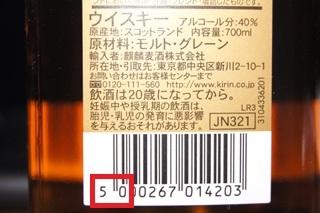barcode3.jpg