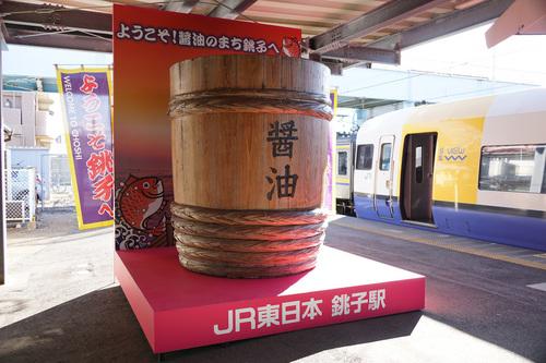choshi105B_DSC03091.jpg