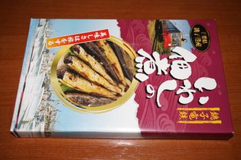 choshi305_DSC00647.jpg