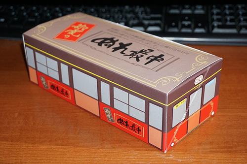 choshi402s_DSC01709.JPG