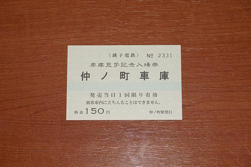 choshi407s_DSC00162.JPG