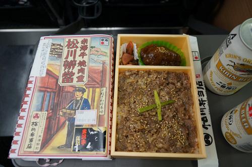 hitachi107S_DSC04000.jpg