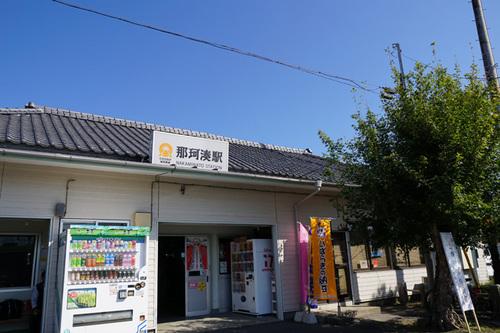 hitachi206S_DSC01712.jpg