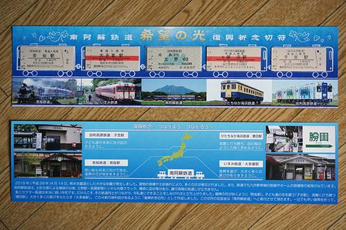 hitachi213s_DSC00888.JPG