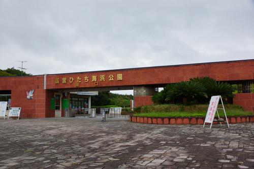 hitachi306B_DSC04460.jpg