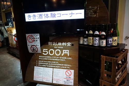 jouetsu309s_DSC00615.jpg