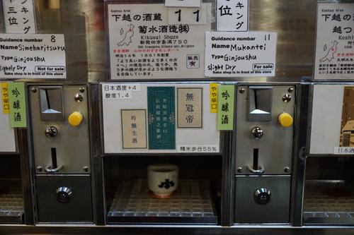jouetsu312s_DSC00609.jpg
