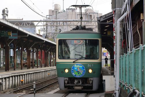 kamakura312B_DSC03041.jpg