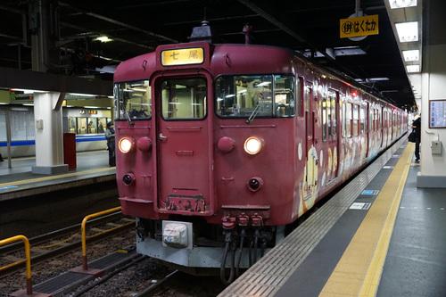 kanazawa108b_DSC03630.jpg