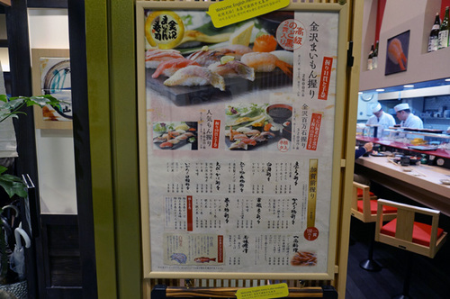 kanazawa205s_DSC01419.jpg