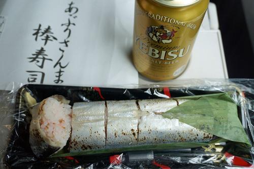 kawadu211s_DSC01547.jpg