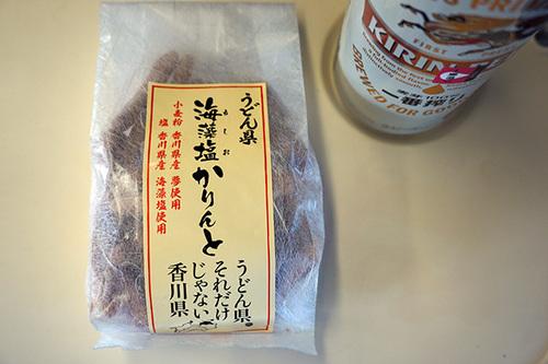 kouchi204s_DSC00208.JPG