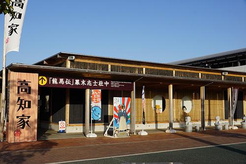 kouchi211s_DSC02513.JPG