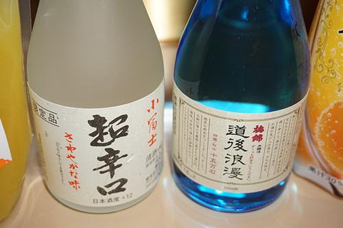 kouchi916s_DSC00440.JPG