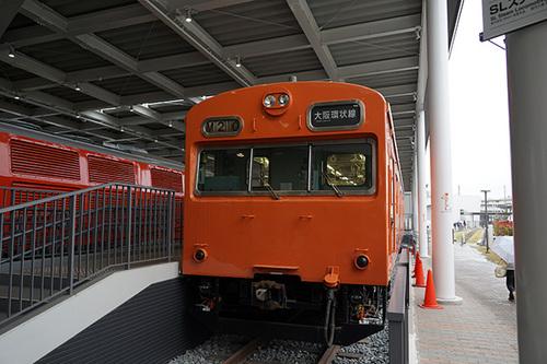 kyoto406s_DSC00927.JPG