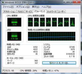 mainpc32.jpg