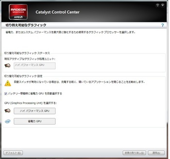 monitor3.jpg