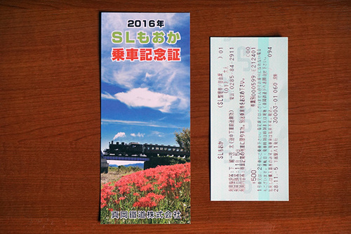 mooka221s_DSC01487.JPG