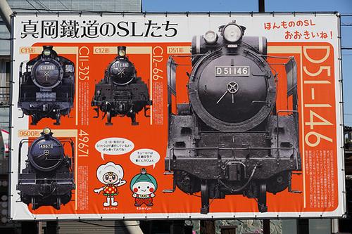 mooka315s_DSC08376.JPG