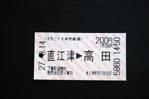 niigata211s_DSC02157.JPG