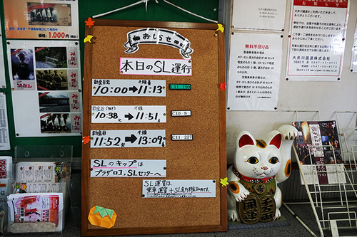 ooigawa201s_DSC01365.JPG