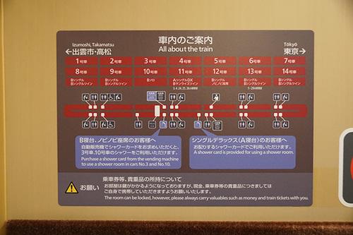 shikoku109s_DSC05669.JPG