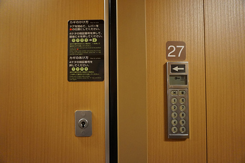 shikoku110s_DSC02229.JPG