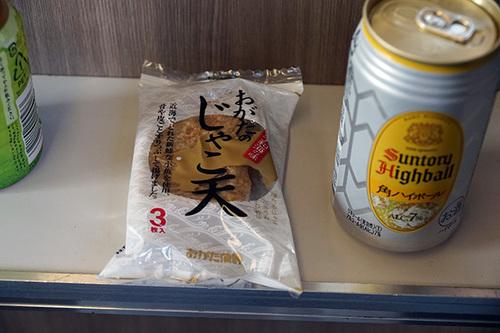 shikoku210s_DSC05794.JPG
