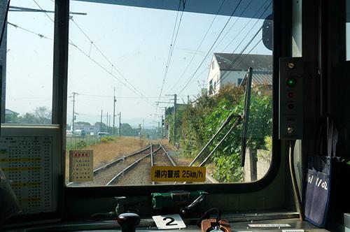 shikoku305s_DSC02480.JPG