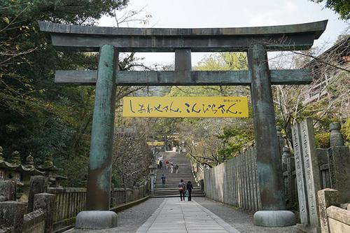 shikoku311s_DSC09894.JPG