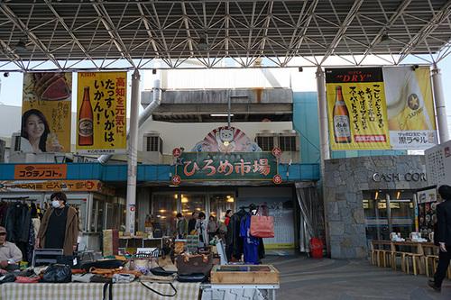 shikoku318s_DSC05961.JPG