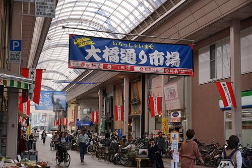 shikoku401s_DSC05965.JPG