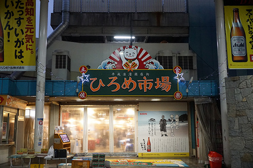 shikoku504s_DSC06105.JPG