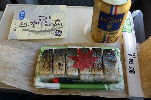 shikoku518s_DSC06160.JPG