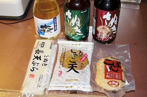 shikoku602s_DSC02489.JPG