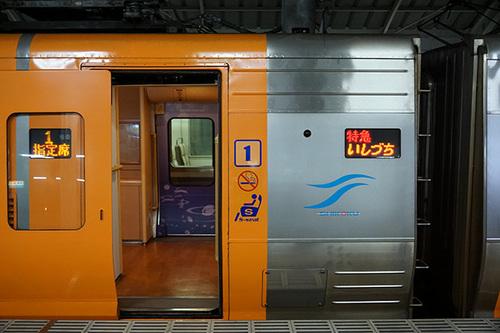 shikoku606s_DSC00219.JPG